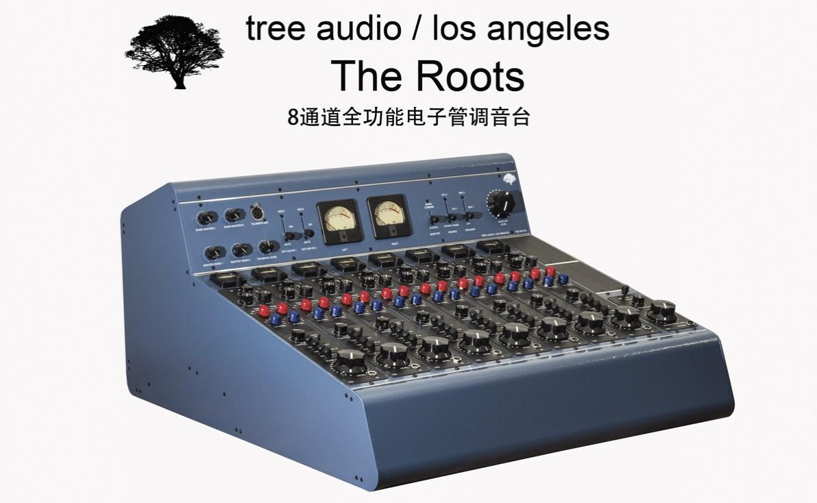 德声音频杂谈:Tree Audio 电子管模拟调音台混音演示